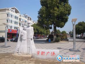 后塍中心广场小区照片