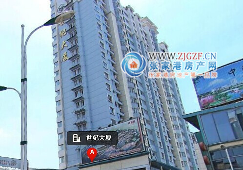 张家港世纪大厦小区照片