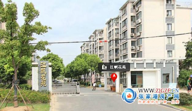 张家港江帆花苑北区小区照片