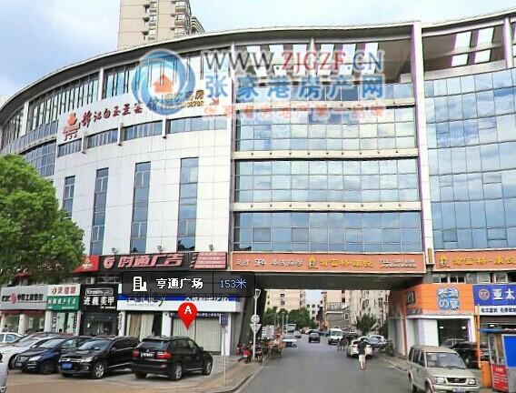 张家港亨通广场