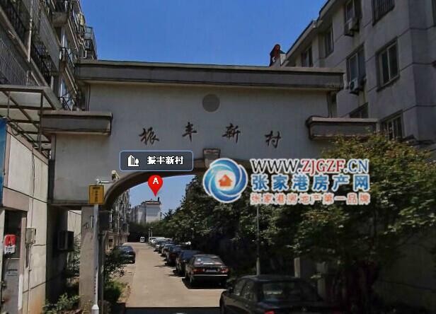 张家港振丰新村小区照片