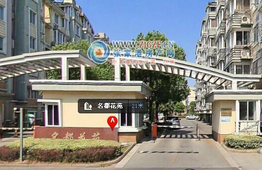 张家港万泰名都小区照片