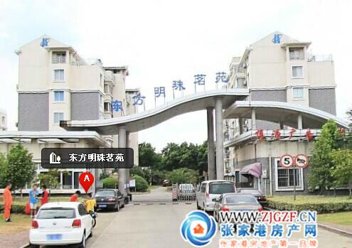 张家港东方明珠茗苑小区照片