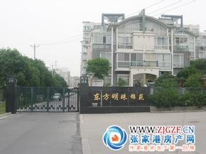 张家港东方明珠锦苑小区照片