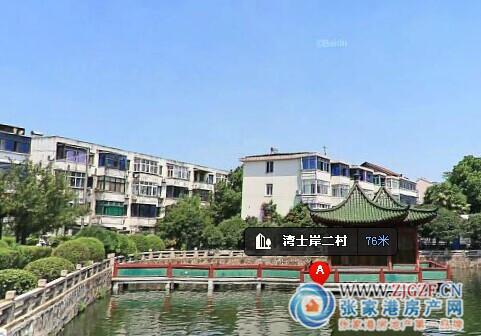 杨舍老街小区照片