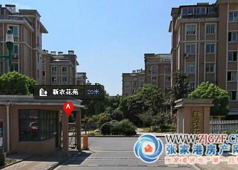 张家港新农花苑小区照片