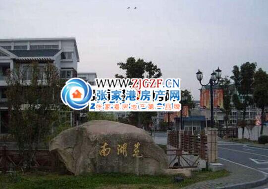 张家港南湖苑小区照片