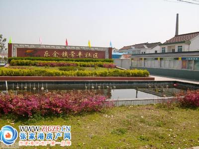张家港兆丰镇常丰小区
