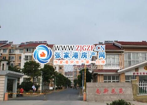 张家港南新花苑小区照片
