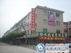 张家港通贸街小区照片