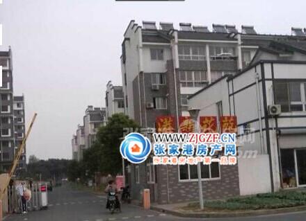 港新花苑小区照片