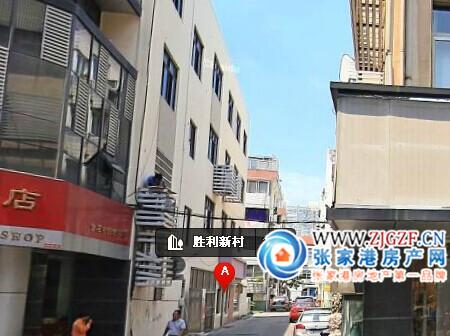 杨舍西街小区照片