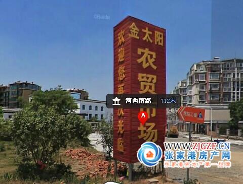 金太阳生活广场小区照片