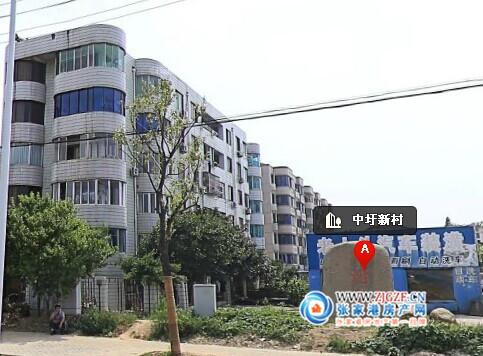中圩新村小区照片