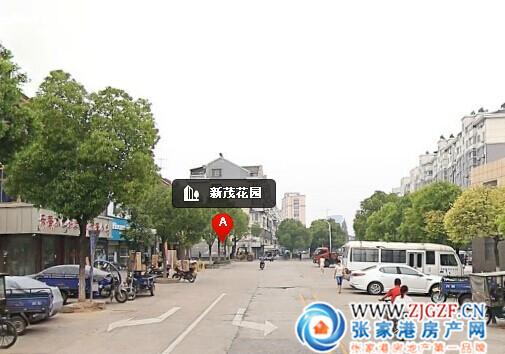 张家港大新新茂花园
