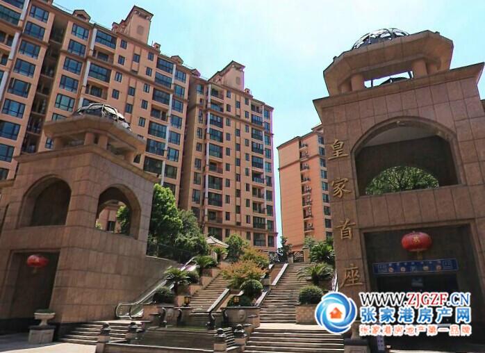 张家港皇家首座小区照片