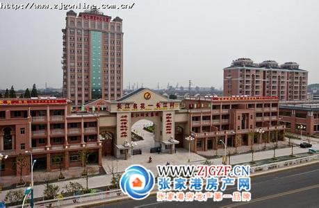 长江润发集团小区照片