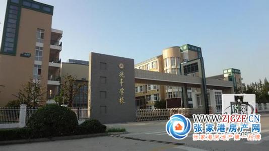 张家港兆丰小区照片