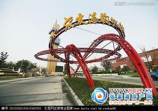 张家港购物公园小区照片