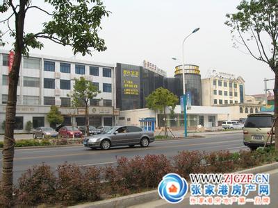 张家港海港三村