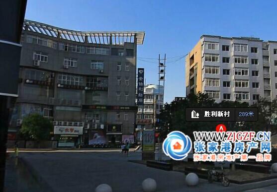 张家港金港胜利新村小区照片