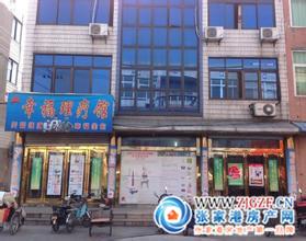 张家港健康新村小区照片
