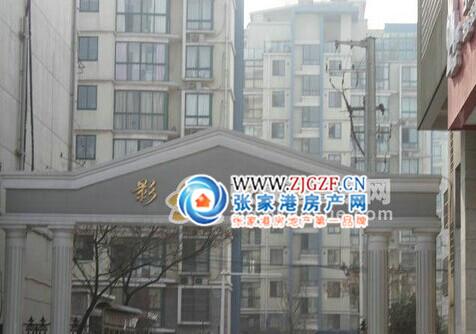张家港影剧花苑