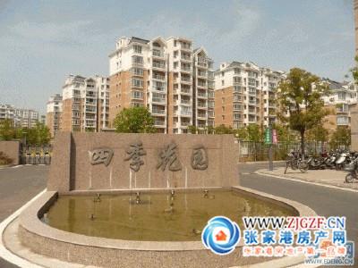 张家港国泰四季花园小区照片