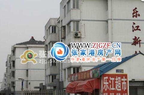 乐余镇乐江新村小区照片