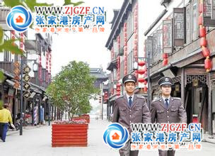 张家港凤凰镇中街