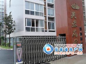 张家港芙蓉花园小区照片