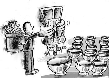 地方财政收入来源应该多元化