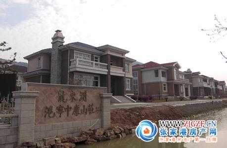 龙东湖沪宁中康山庄小区照片