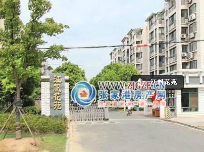 张家港江帆花苑西区小区照片