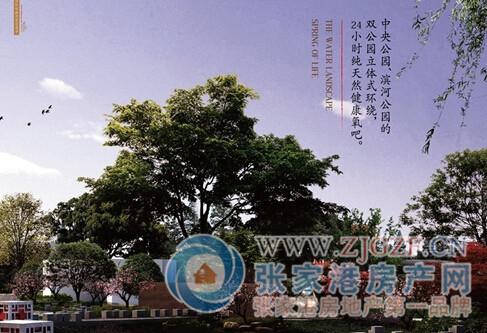 张家港郦景澜湾小区照片