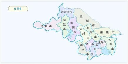 南京,连云港