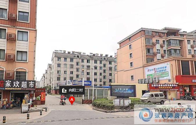 锦丰向阳二村小区照片