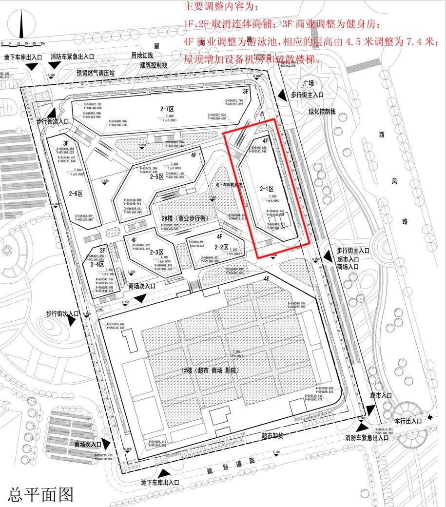 中华广场套房设计图纸