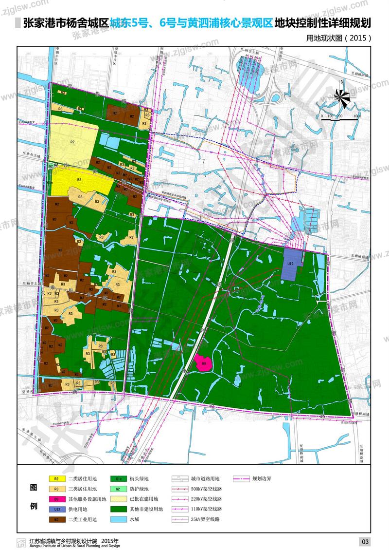 """规划用地布局结构概括为""""一带两轴三心四区"""""""