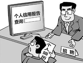 社会信用信息共享平台初步建成_