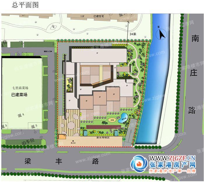 张家港市《七里庙幼儿园设计方案》批前公示