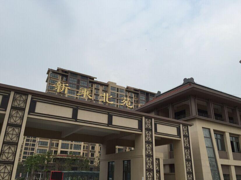 张家港新乘北苑小区照片