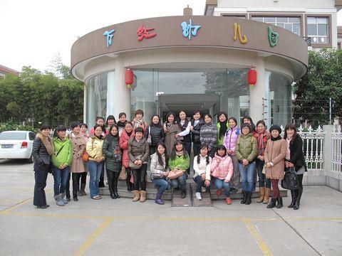 张家港万红幼儿园实景照片