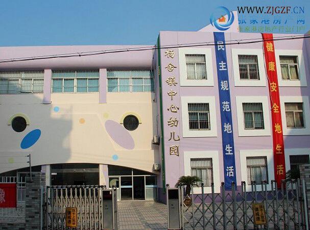 张家港杨舍中心幼儿园实景照片