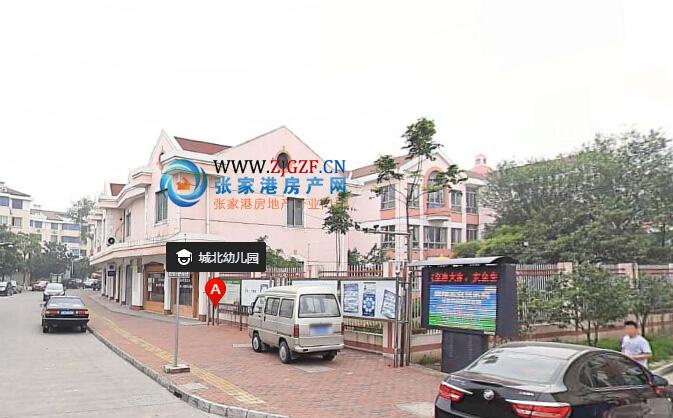 张家港城北幼儿园实景照片