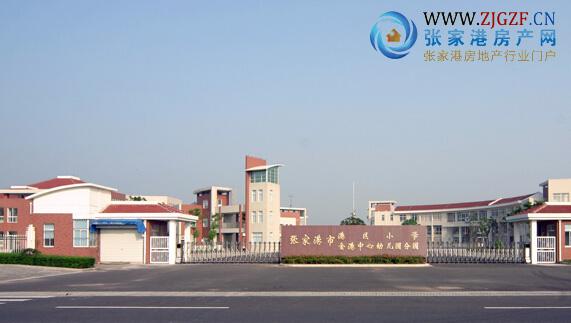 张家港港区小学实景照片