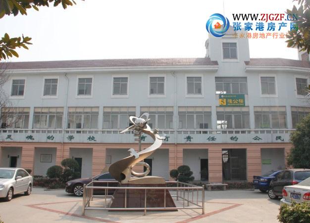 张家港第二中学图片