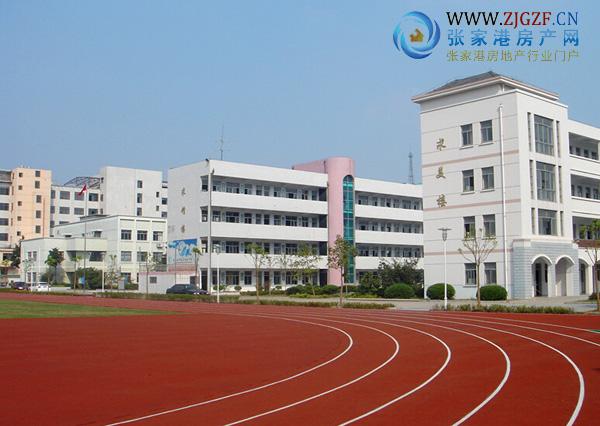张家港港区初级中学图片