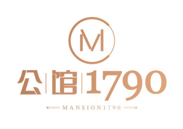 张家港公馆1790